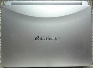 SHARP シャープ PW-9900 電子辞書 edictionary 本体のみ ジャンク