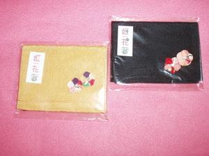 ★ポケットティッシュカバー 姫花 2個★