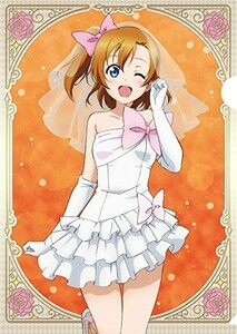 Rav Live! clear file 2 pieces set Part.2 height slope ...
