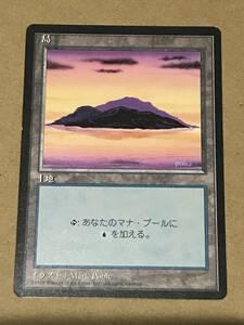 ◆4ED 島/Island (日/黒枠/Purple) 7枚まで