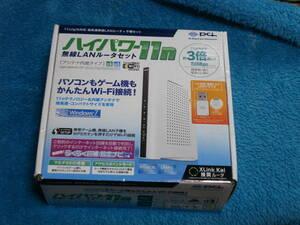 PCi ハイパワー11n無線LANルーターセット MZK-WNHPU-TP 送料無料