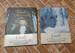 #book【Gackt 写真集 上下巻セット★Mizerable 飛翔 運命】★写真集★送料無料★(#)