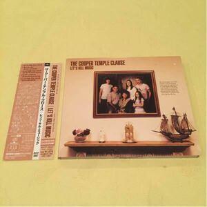 ザ・クーパー・テンプル・クロース/レッツ・キル・ミュージック THE COOPER TEMPLE CLAUSE