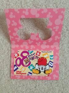 未使用・美品☆ TDL 東京ディズニーランド テレカ テレホンカード ミッキー Mickey ディズニーリゾート Disney Resort 90年代 2