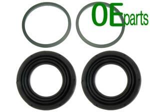 brake caliper repair kit,O/H kit, seal, boots / Ford Explorer, Explorer sport truck