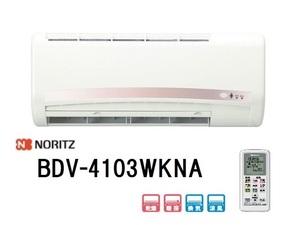 158-3【S.R】ノーリツ 浴室暖房乾燥機 BDV-4103WKNA ドライホット 2018年製 香川発