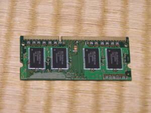 Kingston King stone 1GB DDR3-1066 Junk