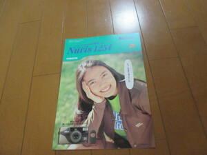 16196 catalog * Nikon Nikon* new screw 125i*1996.4 issue *6 page