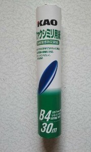 在庫品 未使用 KAO ファクシミリ用紙 B4 30m