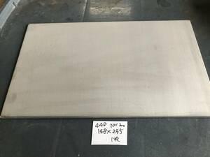 448★sus304 NO.1 ステンレス切板 端材148×245 3mm 1枚