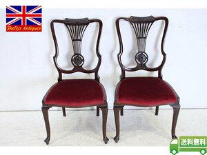 椅子 いす イス イギリスアンティーク家具 1890年代 イギリス製 アンティーク ヴィクトリアン マホガニー ダイニングチェア 2脚セット dn-8