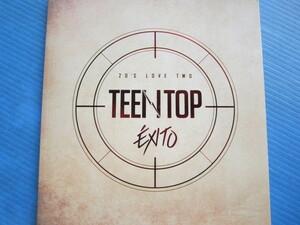 Teen Top ティーントップ EXITO-20'S LOVE TWO リパッケージアルバム韓国 K-POP