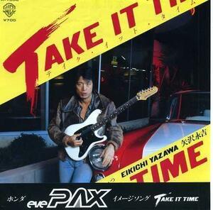 EP☆矢沢永吉/TAKE IT TIME/あ・い・つ/K-1550