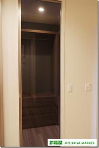 18963■室内用 ガラススライドドア 1枚組 吊り型 上部レール付き W700 H2490■展示品