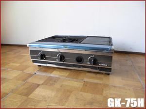 未使用品 サンウェーブ 卓上 2口コンロ+グリドル 都市ガス 圧電式 GK-75H W750×D600×H280mm 取説付 B 鉄板