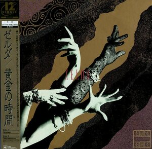 12inch☆ゼルダ / ZELDA / 黄金の時間 / 12AH2045
