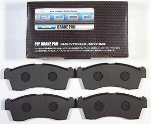 ⑮送料198円 PFP 高品質NAO材 フロントブレーキパッド Kei ケイ HN11S HN21S HN12S HN22S MRワゴン MF21S MF22S MF33S アルト HA12S HA12V