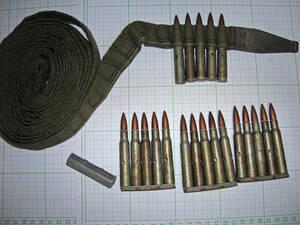 ビンテージ!WWII・.30 Caliber Ammo Belt 250連・訓練用ダミー弾20個付き・1点物・軍放出中古良品 在庫限り