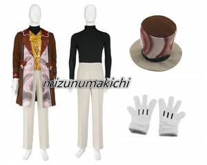 実物撮影 ディズニー ハロウィン テーブルイズウェイティング ミッキー コスプレ衣装の商品画像