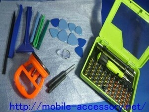 C driver 54 + Case Opener Pick 19 Set (Mobile Terminal Tablet Precision Equipment Game Machine Machine Sales Opening Remodeling Repair. Mobile Phone Radio Control Repair
