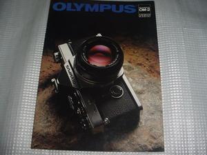 Showa era 55 year 11 month Olympus OM-2 catalog
