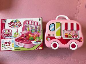 ★ おままごと 持ち運び VFunix キッチン セット ミニ 女の子 1歳2歳3歳 ベビー 赤ちゃん 旅行 コンパクト 収納 送料630円から おもちゃ