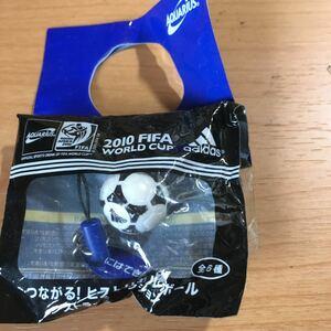 アクエリアスの2010サッカーワールドカップのサッカーボール型ストラップ アディダス 全日本