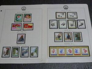 §§№71 新中国切手 1972-73年 革10-19の内 オオパンダ(2次)・他 各完揃 計24種 未使用NH