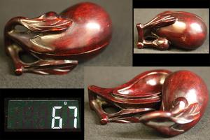 【黒檀堂】唐木紫檀天然木製彫刻 茄子型香合 蓋物 幅8cm 総重約67g 旧家初出 茶道具 香炉