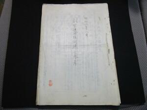 値引OK。太平洋戦争 日本陸軍 朝鮮方面隊 歩兵第七十四連隊 資料 歴史資料