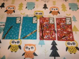 即決★新品★クリアバッグM★結晶2袋★サンタクリスマス2袋★ビニタイ付き★H190×W120mm★ラッピング袋包装紙梱包パッケージ封筒
