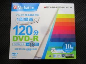 三菱化学メディア Verbatim DVD-R 120分 CPRM対応 1-16倍速対応 4.7GB 5mmケース ハイビジョン対応 10枚 送料930円~ (^^♪