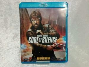 野獣捜査線(Blu-ray Disc)