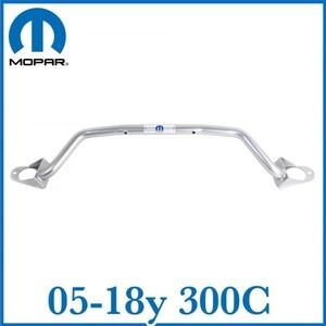 tax included MOPAR original Genuie OEM strut tower bar 05-18y 300C V8 5.7L 6.1L 6.4L HEMI SRT8 prompt decision immediate payment stock goods