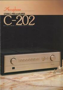 Accuphase C-202のカタログ アキュフェーズ 管1526