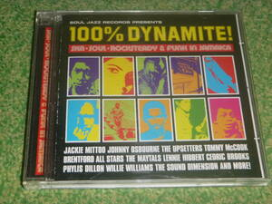100% Dynamite / Various Artists