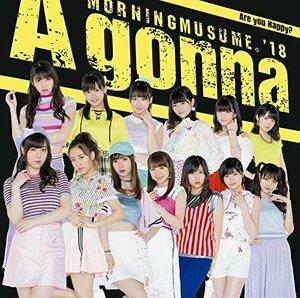 モーニング娘。'18 / Are you Happy?/A gonna(初回生産限定盤B)(DVD付)    シングルCD+DVD