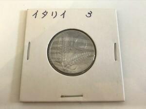 ★イタリア〈古銭〉[10リラ硬貨]1955年発行★[KT-0176]