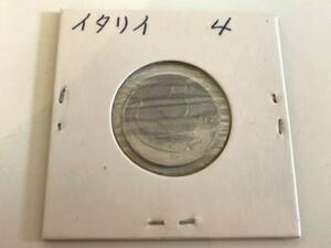 ★イタリア〈古銭〉[5リラ硬貨]1955年発行★[KT-0177]
