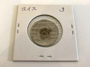 ★スイス〈古銭〉[1フラン硬貨]1969年発行★[KT-0183]