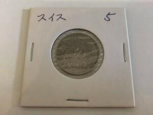 ★スイス〈古銭〉[20センチム硬貨]1958年発行★[KT-0188]