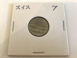 ★スイス〈古銭〉[5センチム硬貨]1964年発行★[KT-0193]