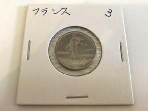 ★フランス〈古銭〉[1/2フラン硬貨]1965年発行★[KT-0198]