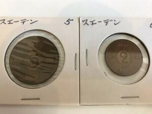 ★スウェーデン〈古銭〉アンティークコイン★7枚セット★コレクションに♪[KT-0220]