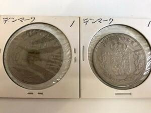 ★デンマーク〈古銭〉アンティークコイン★7枚セット★コレクションに♪[KT-0221]