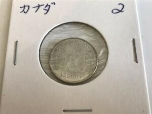 ★カナダ〈古銭〉アンティークコイン★1968年発行 10セント★コレクションに♪[KT-0224]
