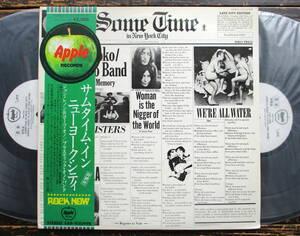 LP 白ラベル【サムタイム・イン・ニューヨーク・シティ】John Lennon(ジョン・レノン)