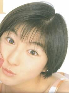 広末涼子 1997年 カレンダー B-2版 7枚組