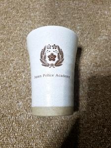 新品 警視庁 限定 未使用品 レア品 警察グッズ 陶器グラス 白