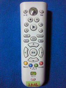 1516★純正Microsoft マイクロソフト Xbox 360用 DVDメディアリモコン X805868-002★赤外線発光確認済!保証